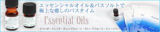 btn_oil.jpg