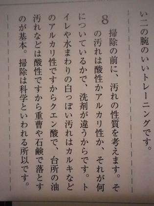 kotukurashi201011.jpg